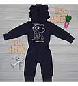 Детский теплый ромпер Симба на рост 74-110 см, фото 8