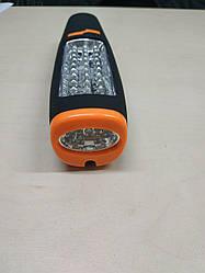 Лампа переносна 37 led на батарейках