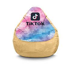 """Кресло мешок """"Tik Tok. Watercolor. Beige"""" Флок"""