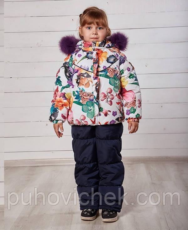 Зимний комбинезон с курткой для девочки размеры 92-116