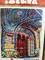 Картина  по номерам на холсте Загадочный магазинчик 2 KH02175 Идейка