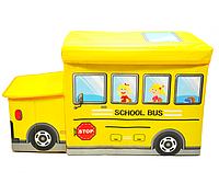 Бокс-пуфик для игрушек (Школьный автобус), фото 1