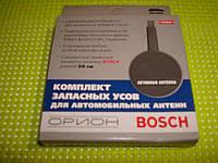 Комплект запасных усов для автомобильных антенн ОРИОН,BOSCH