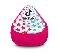 """Кресло мешок """"Tik Tok. Super star. Pink"""" Флок"""
