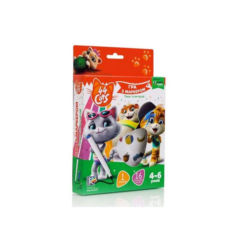 Гра з маркером 4-6 років Vlady Toys