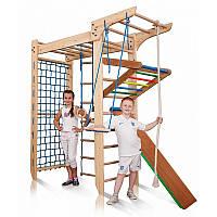 Спортивный комплекс «Kinder 5-220» детский