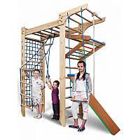 Универсальный спортивный уголок с рукоходом «Kinder 5-240» для дома для детей