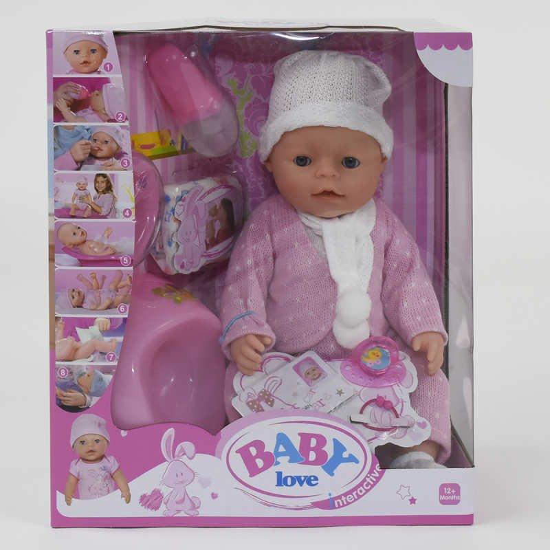 "Кукла пупс ""Baby Love"" (BL 020 C), с аксессуарами, 8 функций, 43 см"