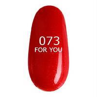 Гель-лак For You № 073 (алый с золотой пылью, микроблеск) , 8 мл