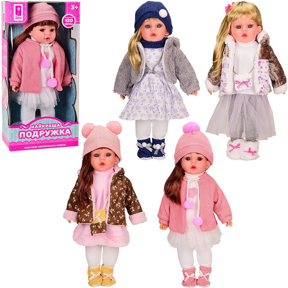 """Интерактивная говорящая кукла """"Найкраща подружка"""", 120 фраз, 46 см (PL-520-1801ABCD)"""