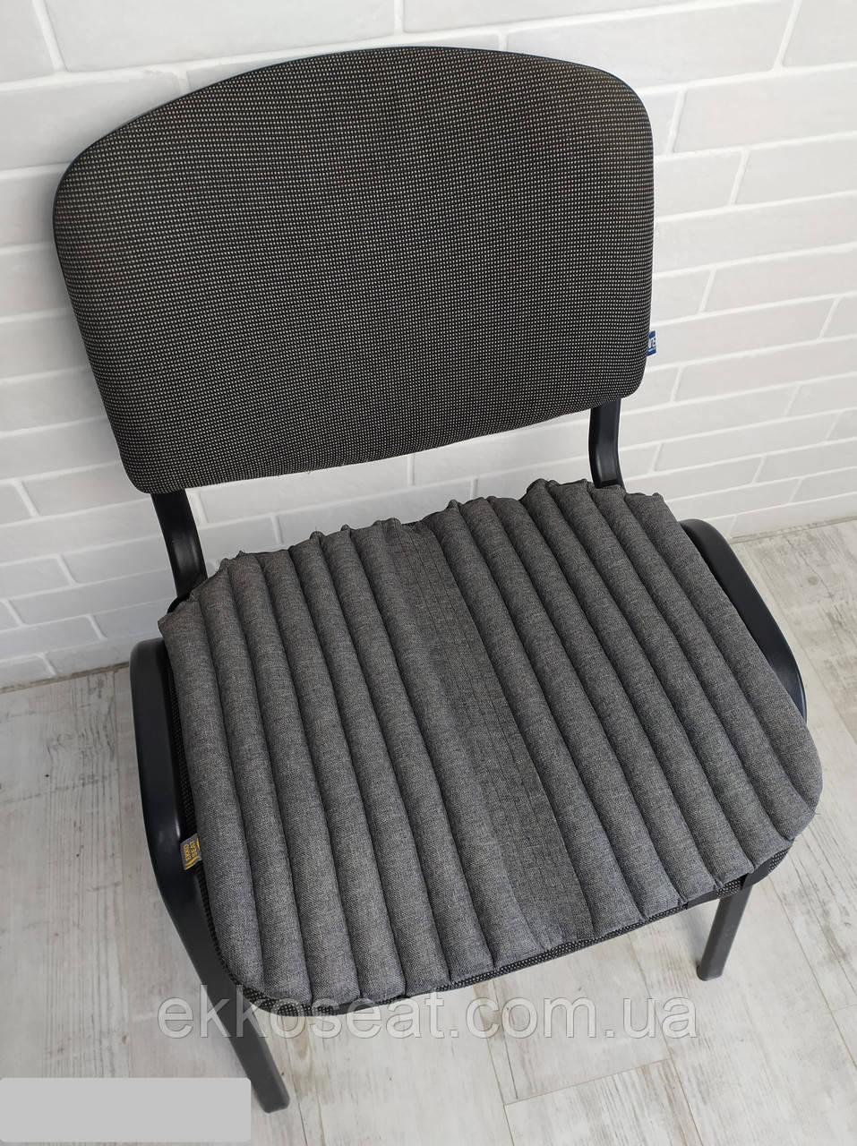 Подушка ортопедическая для копчика при сидении на стуле. EKKOSEAT.