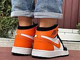 Кросівки Nike Air Jordan 1 Retro білі з помаранчевим. Кроссовки Найк Аир Джордан 1 Ретро демисезонные, фото 7