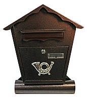 Поштова скриня ProfitM СП-4 Мідь 1250, КОД: 1624709