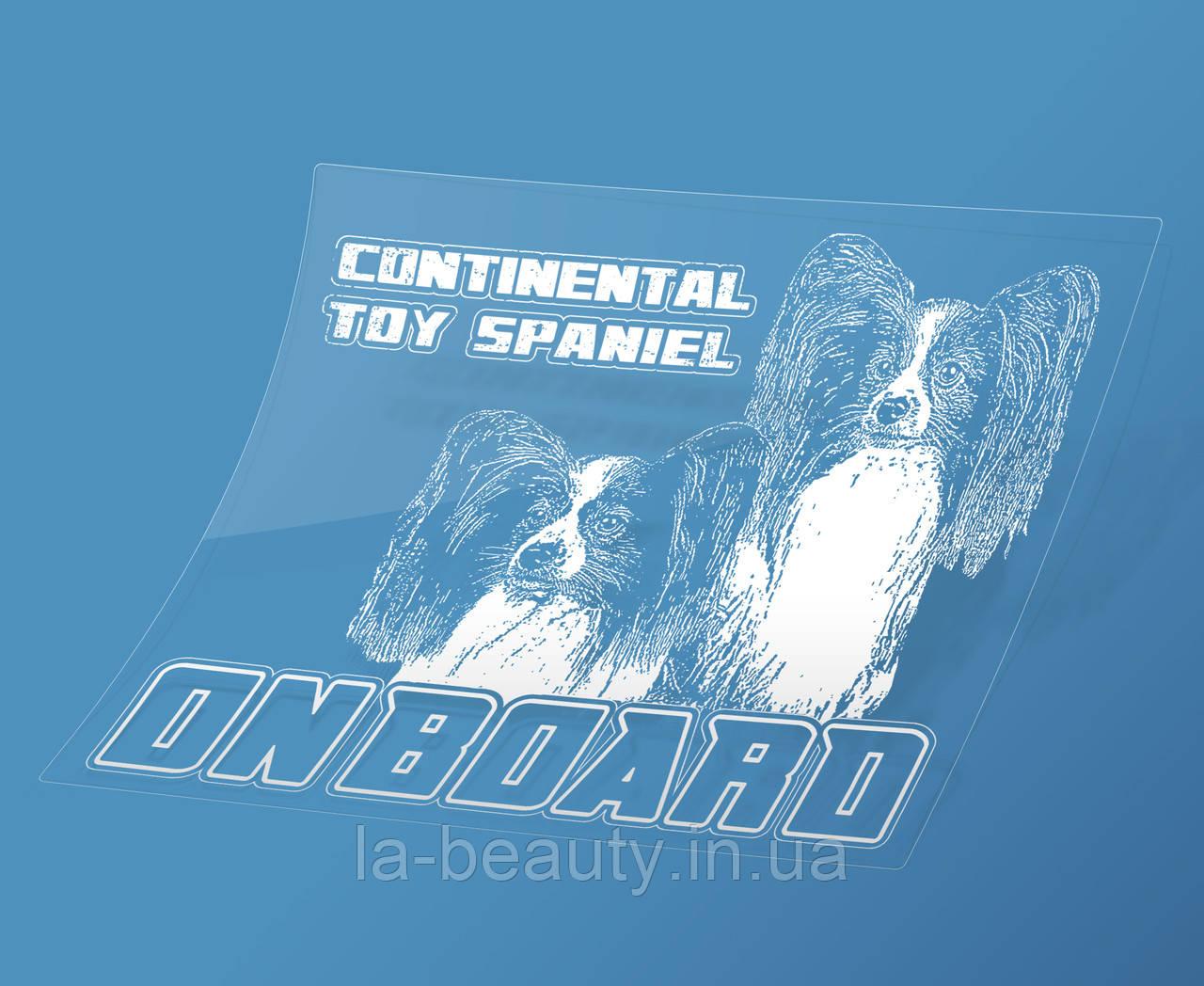 Наклейка на машину/авто Папийон на борту (Continental Toy Spaniel (Papillion) on Board)