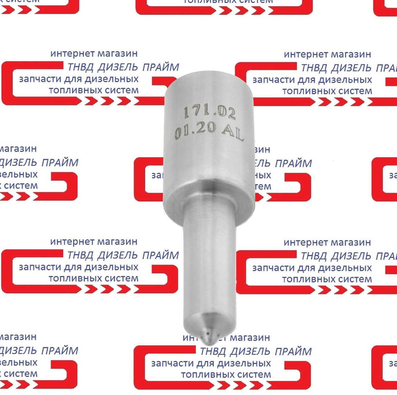 Распылитель дизельной форсунки МТЗ, Д-243, Д-245 171.1112110-02
