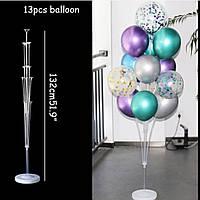Подставка для воздушных шаров на 13 шт