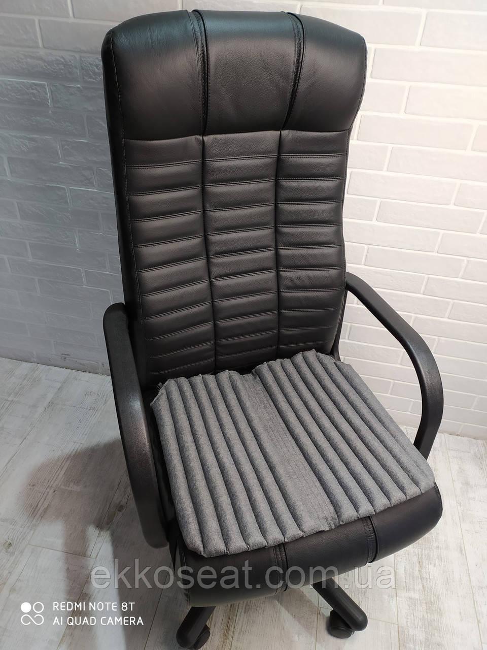 Ортопедические подушки для копчика для сидения на кресле руководителя. EKKOSEAT