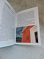 """Книга """"Lagom. Секрет шведского благополучия"""" в подарочной упаковке. Лола А.Экерстрём, фото 4"""