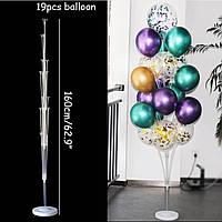 Подставка для воздушных шаров на 19 шт