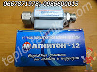 Устройство магнитной обработки воды Магнитон 12