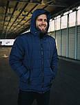 Куртка мужская зимняя теплая с капюшоном синяя Турция. Живое фото. Чоловіча куртка, фото 2