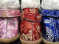 Ботинки для собак джинс с вышивкой (полиуритановая подошва)