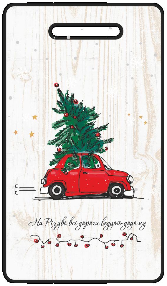 """Кухонная доска из дерева 18,5х33см """"На Різдво всі дороги ведуть додому"""""""