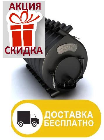 Булерьян тип 05 (1300м.куб) – ONTARIO Новаслав, печь отопительная на дровах, сталь 4мм. Доставка+скидка