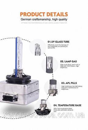 Лампа Super Vision D4S 4300K +60%, фото 2