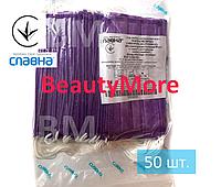 Маски медицинские 3-хслойные с фиксатором, Славна, фиолетовые