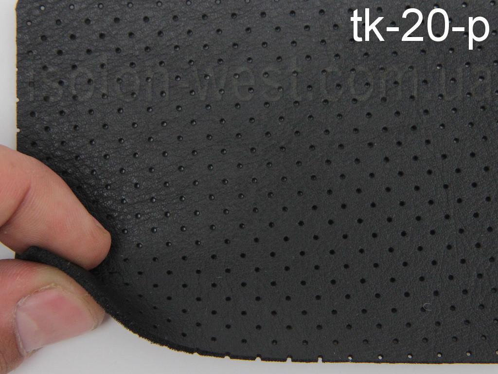 Термовинил перфорированный tk-20р черный (отрез 40х140см) для перетяжки руля на каучуковой основе