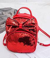 Детский рюкзак, сумочка для девочек
