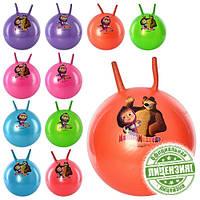 Мяч для фитнесса  с рожками 45см  Маша и Медведь ММ 0014