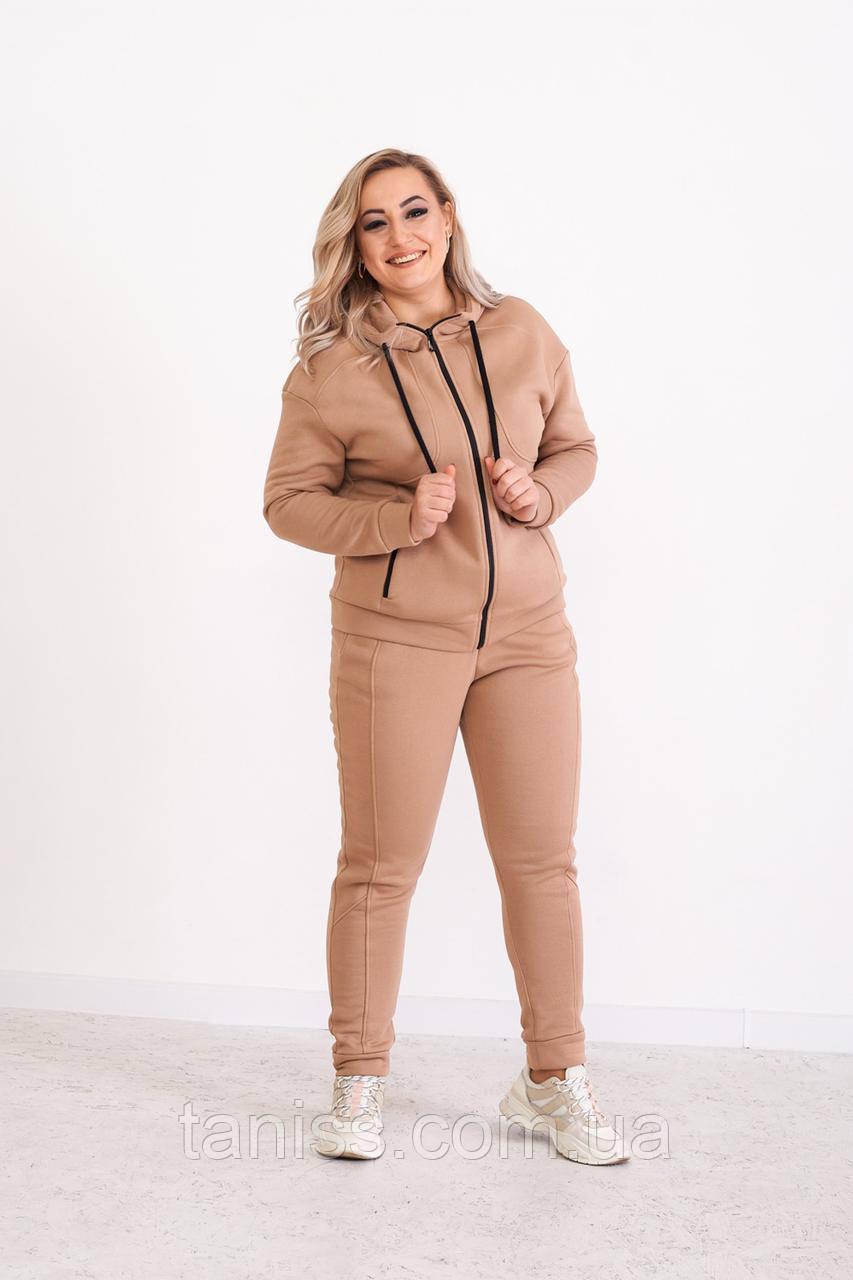 """Жіночий теплий спортивний костюм """"Фабіо"""", тканина футер з начосом., розміри 48,50,52,54, мокко,костюм"""