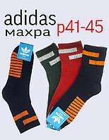 Чоловічі носки махра