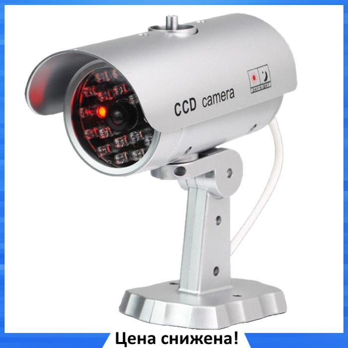 Муляж камеры видеонаблюдения CAMERA DUMMY PT-1900