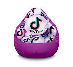 "Кресло мешок ""Tik Tok. Sphere. Violet"" Оксфорд"