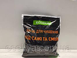 Очисник від сажі  - 1 кг (пакет)