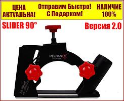 Насадка Mechanic SLIDER 90° на УШМ 125 мм для чистого різу під кутом Версія 2.0
