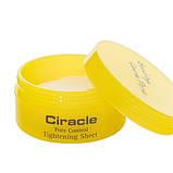 Салфетки для сужения пор CIRACLE Pore Control Tightening Sheet 40шт, фото 3
