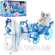 Карета лошадь не ходит, 52 см, кукла 28 см, свет  Игровой набор 225A