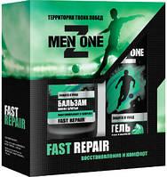 Набор подарочный для мужчин Menzone Fast Repair (гель для бритья + бальзам после бритья)