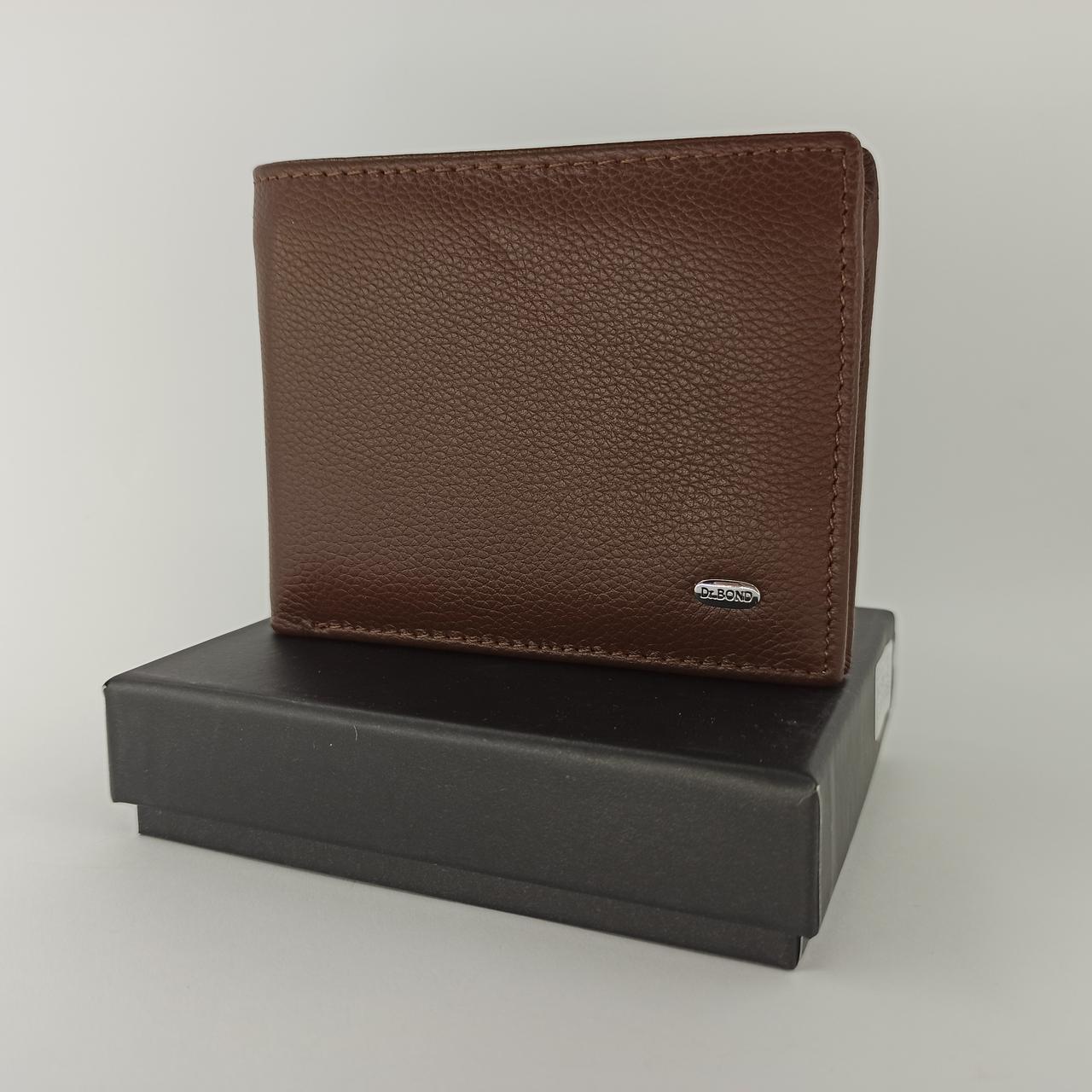 Коричневый кожаный мужской кошелек портмоне на магнитах DR. BOND MSM-1 coffee