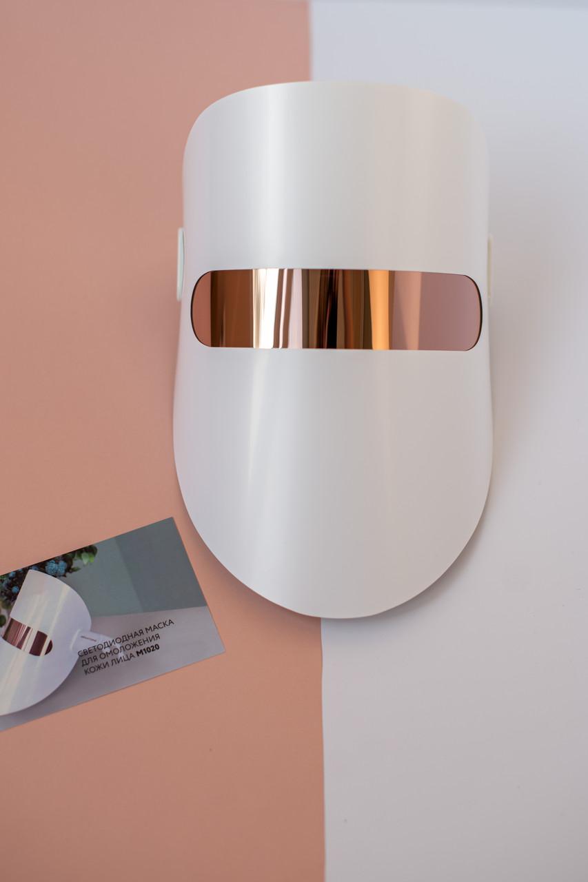 Омолоджуюча LED маска для фото терапії для домашнього користування.