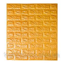 Декоративна 3D панель самоклейка під цеглу Золотий 700х770х7мм