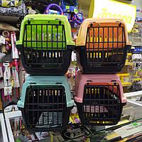 Переноска, контейнер для котов и небольших собак Gipsy Small 44*28,5*29,5h см