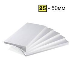 Пінопласт ПСБ-С-25 50мм 1000*500мм Pinplast