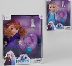 Куклы Фроузен с музыкальным колье