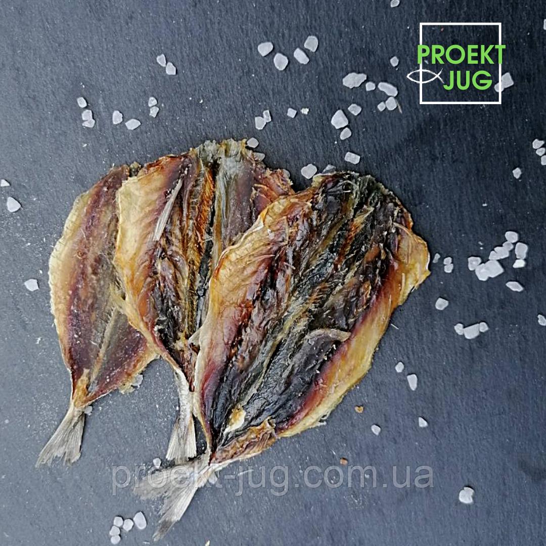 Ставридка солено - сушеная Супер вкусная и мясистая! - закуска к пиву (рыбные снеки) фасовка 250 г