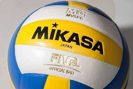 Мяч волейбольный Mikasa MV5PC, фото 2
